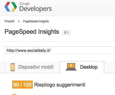 Pagespeed Desktop Siteground