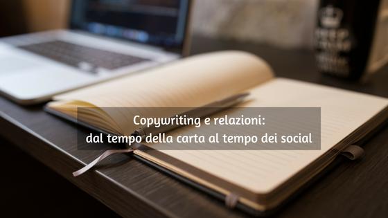 copywriting-e-relazioni-dal-tempo-della-carta-al-tempo-dei-social